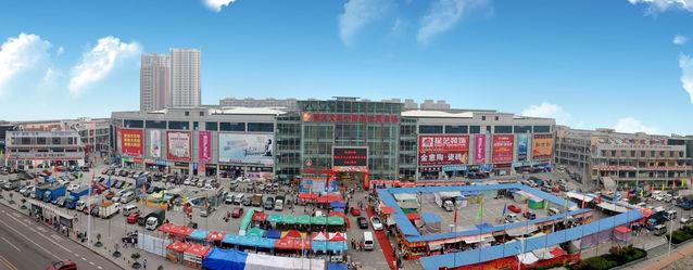 重庆最大的小商品批发市场在哪?